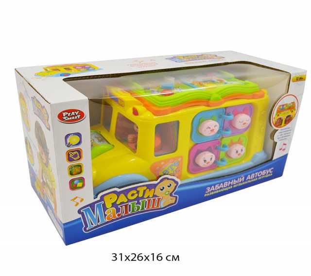 Продам Развивающая игрушка Автобус 9183