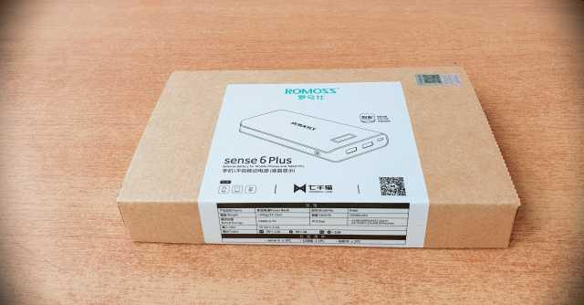 Продам Портативный аккумулятор ROMOSS Sense 6