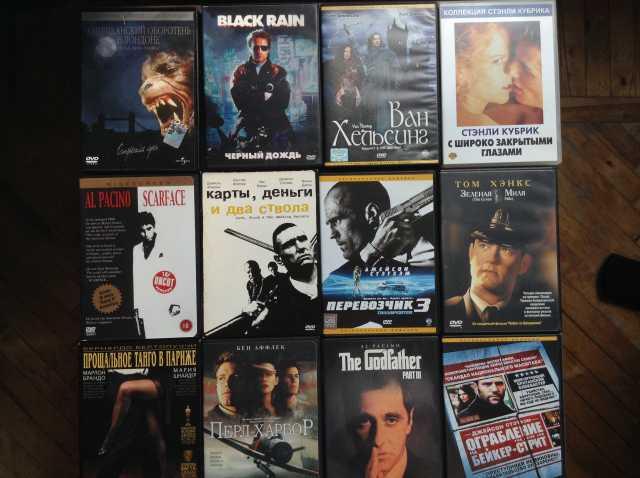 Продам DVD с фильмами