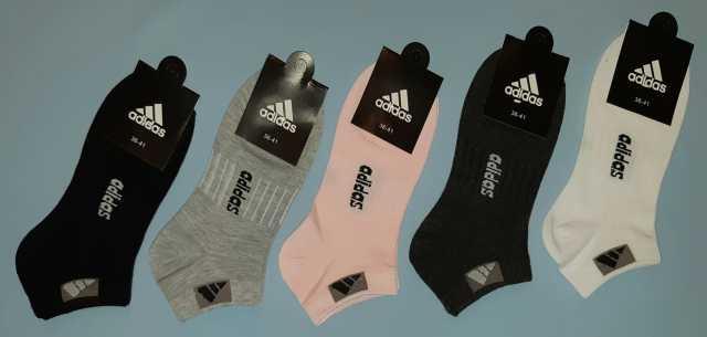 Предложение: Женские носки