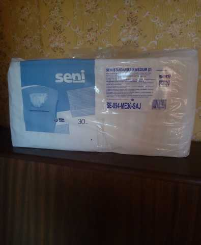 Продам Подгузники для взрослых Seni Standard ai