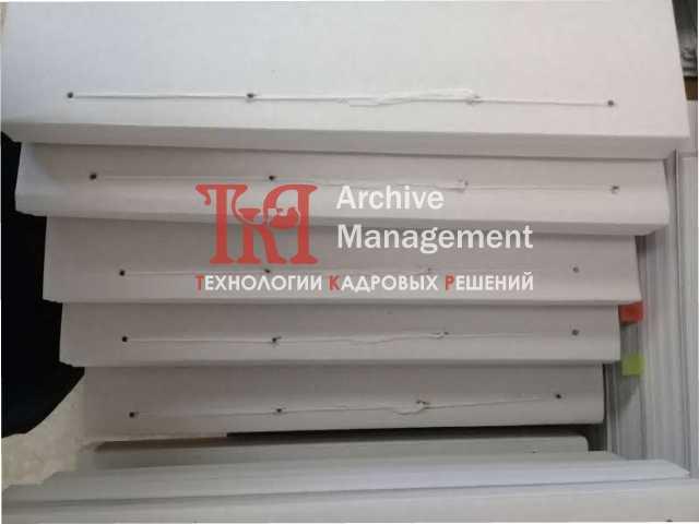 Предложение: Архивная обработка документов