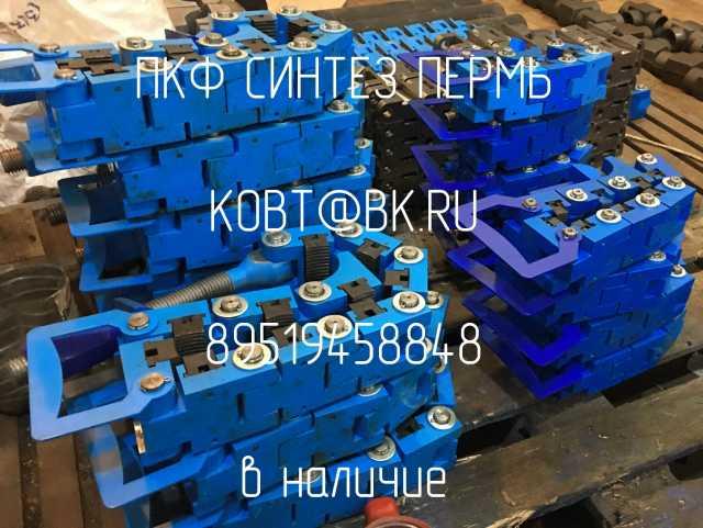 Продам Спайдер СЦ5, СЦ10, СЦ-5, СЦ-10 производс