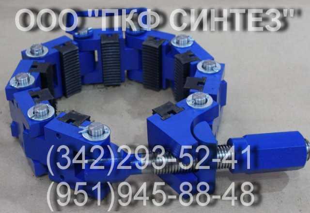 Продам Хомут безопасности СЦ-5, СЦ-10, С5, С10