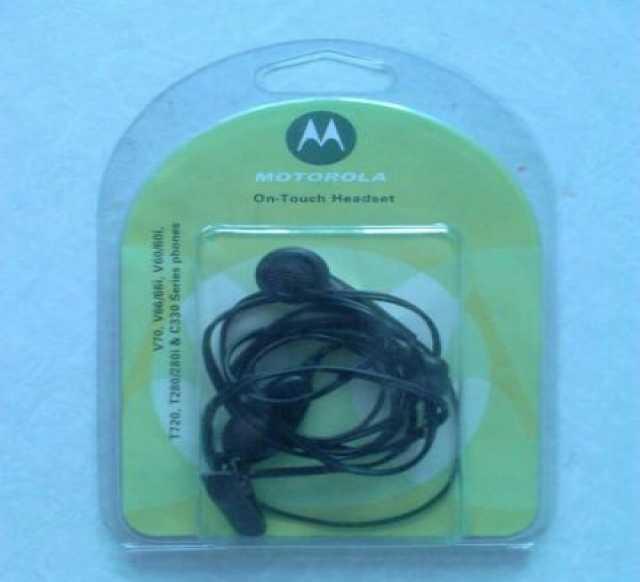 Продам: проводную гарнитуру Motorola