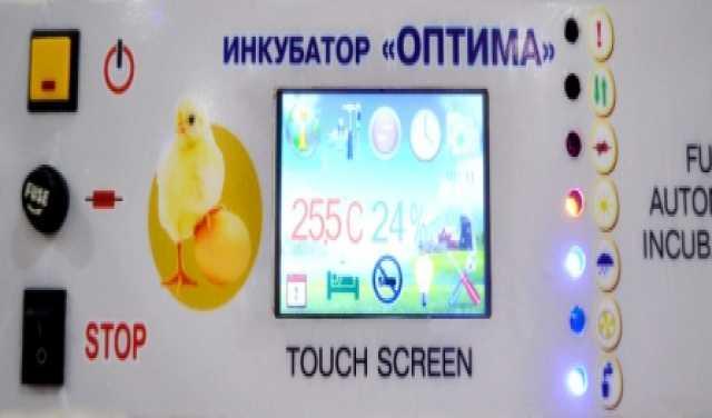 Продам Инкубатор на 3000 куриных яиц