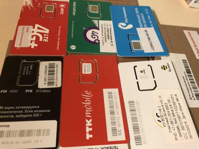 Продам Cим карты 8951-500-99-99