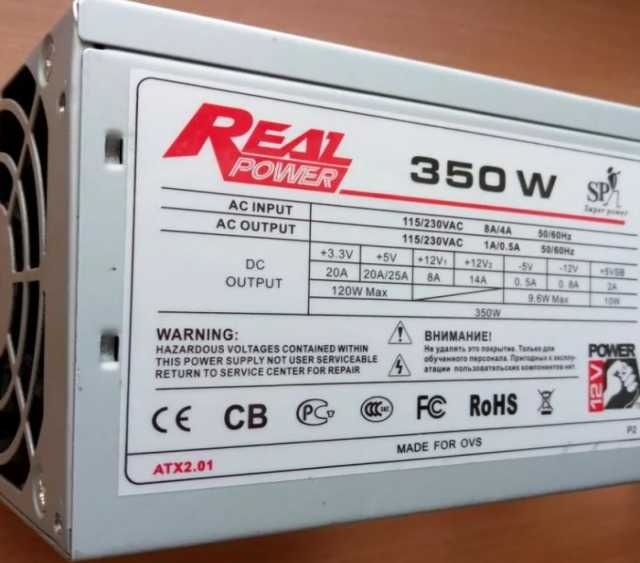 Продам real power sp 350w