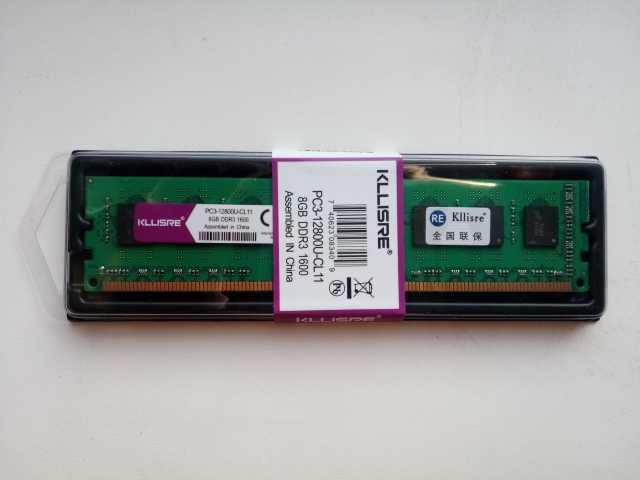 Продам: DDR3 8Gb только для AMD