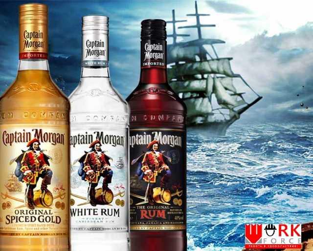 Требуется: Комплектовщик алкогольной продук