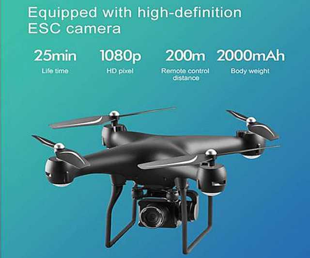 Продам Квадрокоптер с камерой