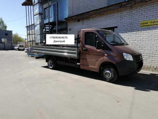 Предложение: Бортовая платформа на ГАЗ-3302 Газель