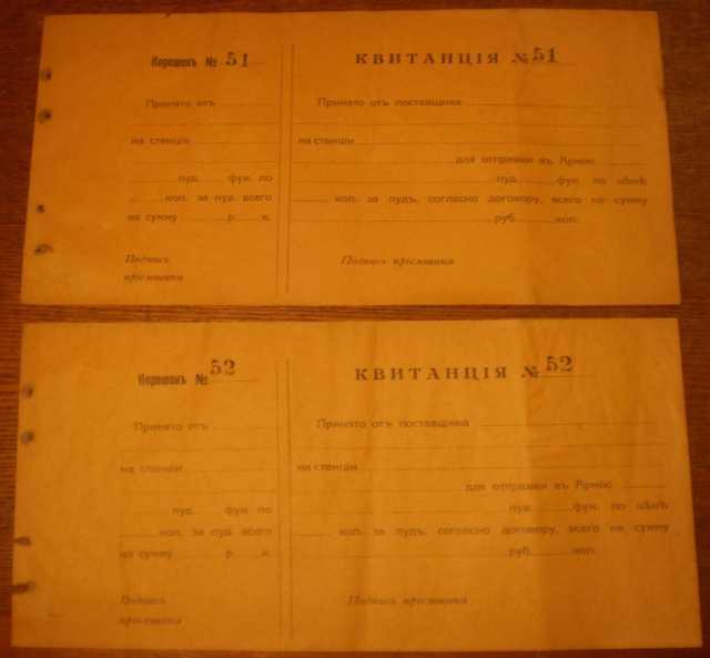 Продам: Старинные документы. Аптечная сигнатура