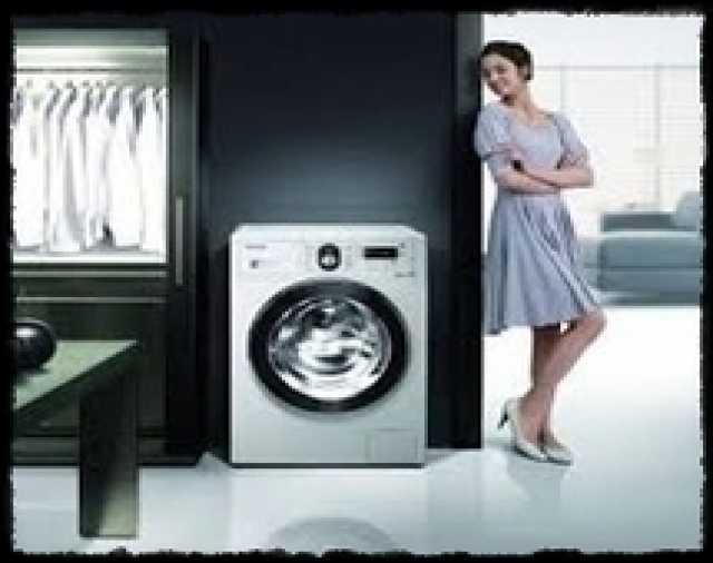Предложение: Ремонт стиральных машин Самара