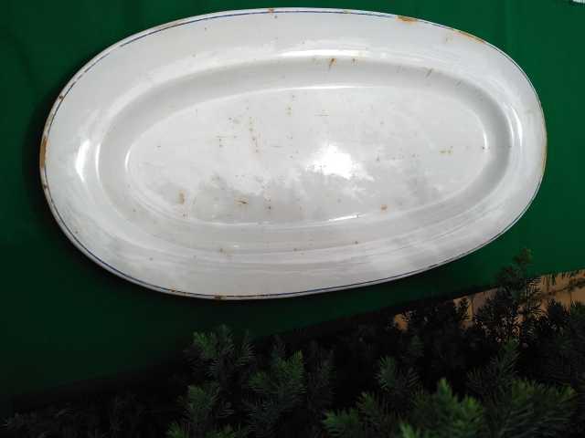 Продам Фарфоровое блюдо Гарднер