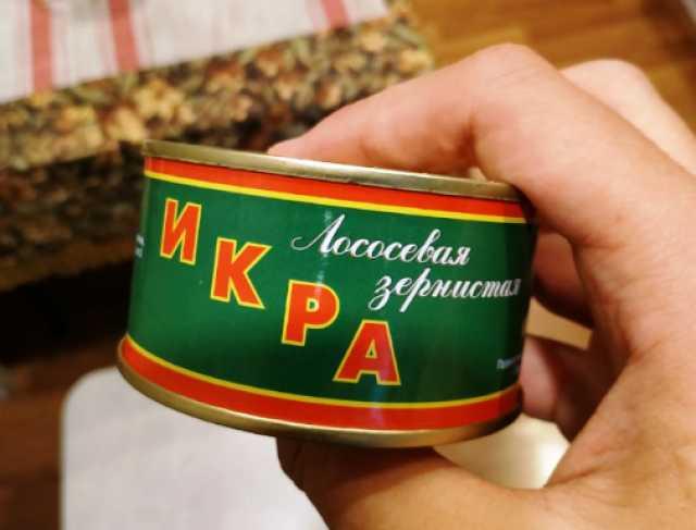 Продам Икра красная Лососевая в Новосибирске