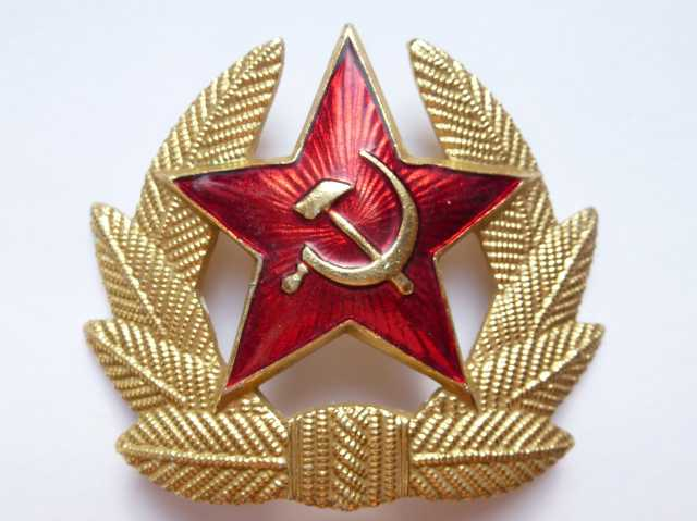 Продам: Значки СССР