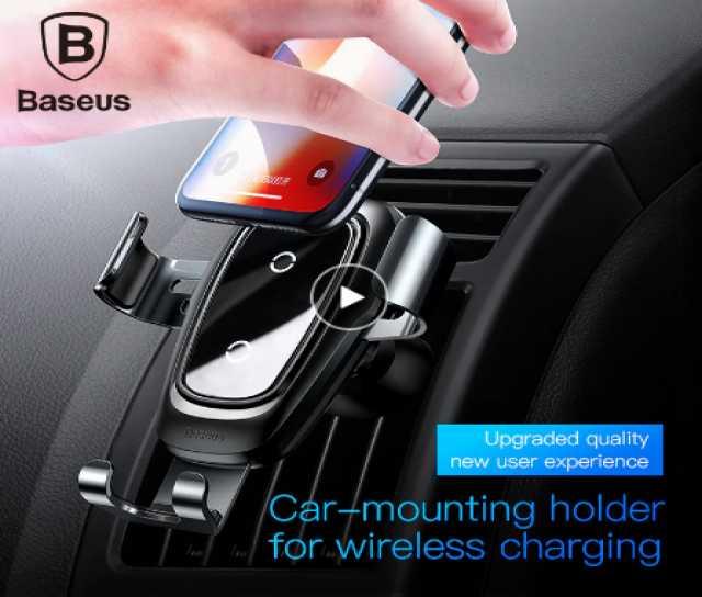 Продам: Автомобильная беспроводная зарядка-держа