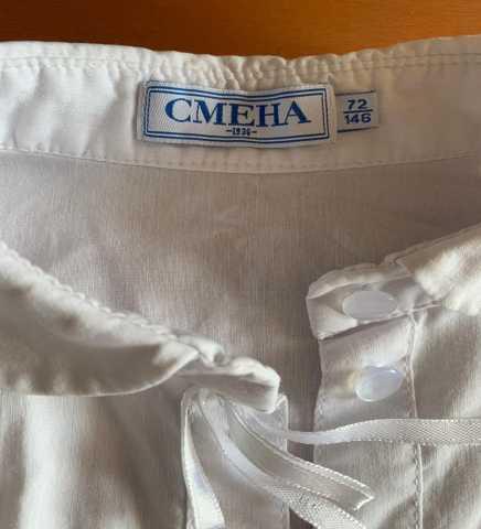 Продам СМЕНА 72-146 блузка школьная как новая