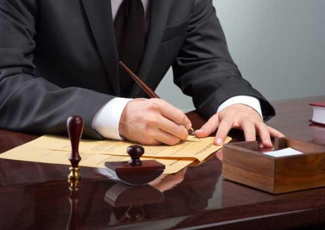 Предложение: Юридическая консультация без предоплаты