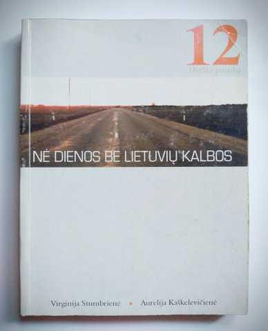 Продам Учебник Литовского языка