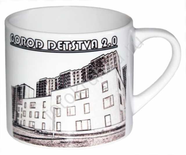 Продам Кружка кофейная с фото печатью недорого