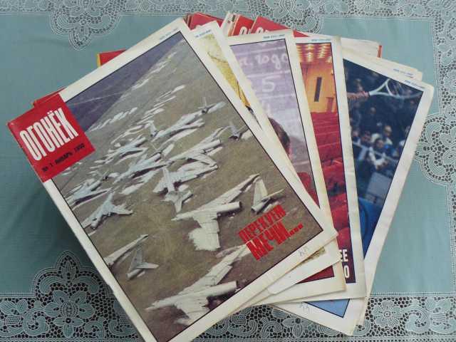Продам Журналы Огонек 1990 год