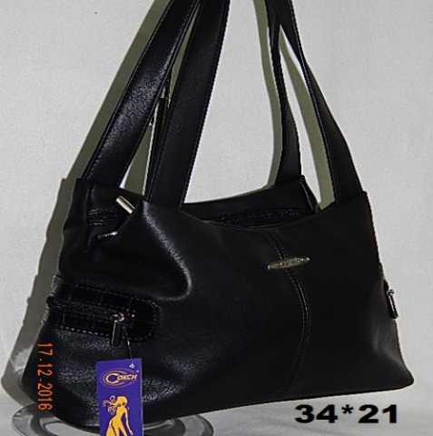 Продам: дамскую сумочку