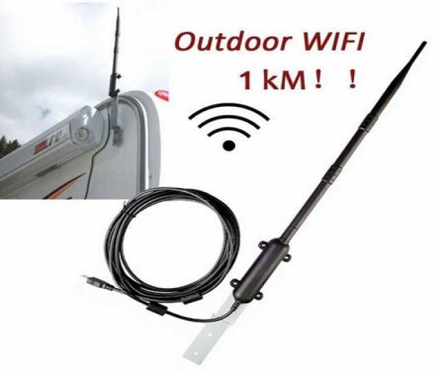 Продам наружная Wi-Fi антенна
