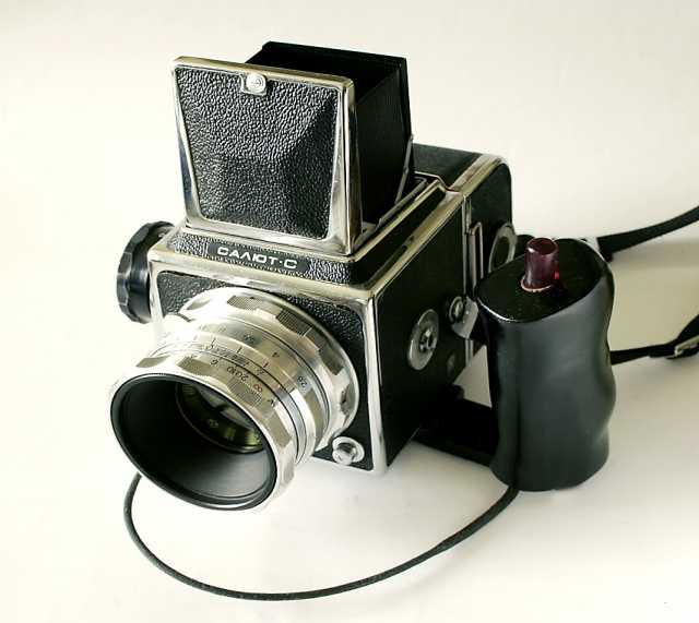 Продам: фотокамеру