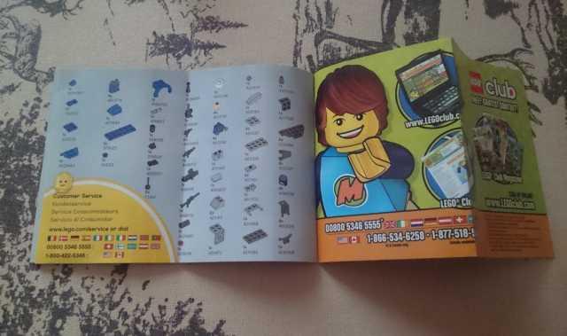 """Продам Lego 7914 - """"Боевой отряд Мандалориан"""""""