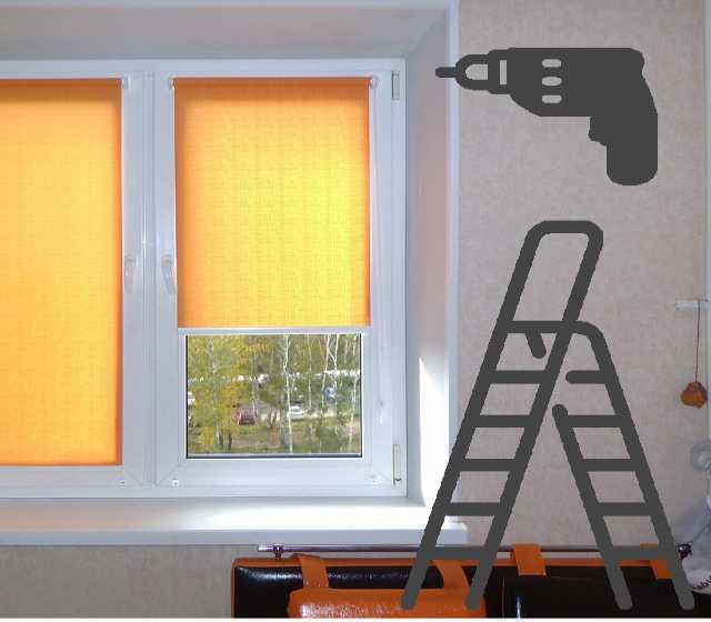 Предложение: Рулонные шторы на окна, установка