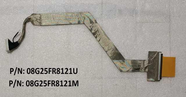 Продам Шлейф матрицы ноутбука P/N: 08G25FR8121U