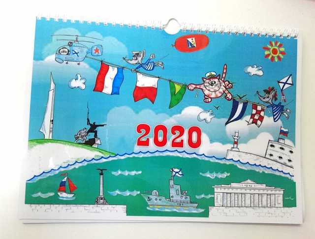 Продам авторский настенный календарь