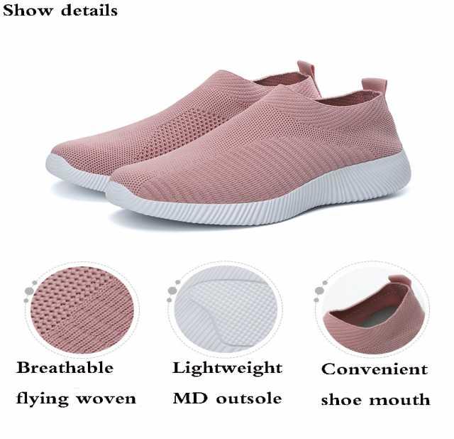 Продам: женские кроссовки