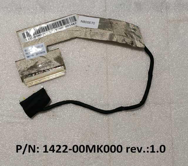 Продам Шлейф матрицы ноутбука P/N: 1422-00MK000