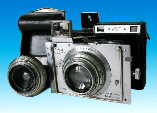 Продам: профессиональный фотоаппарат