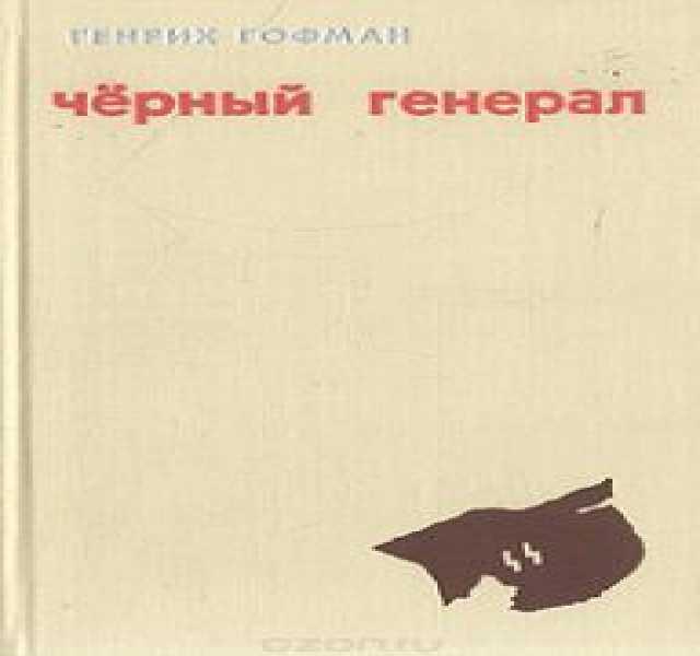 Продам Книги по 50 рублей