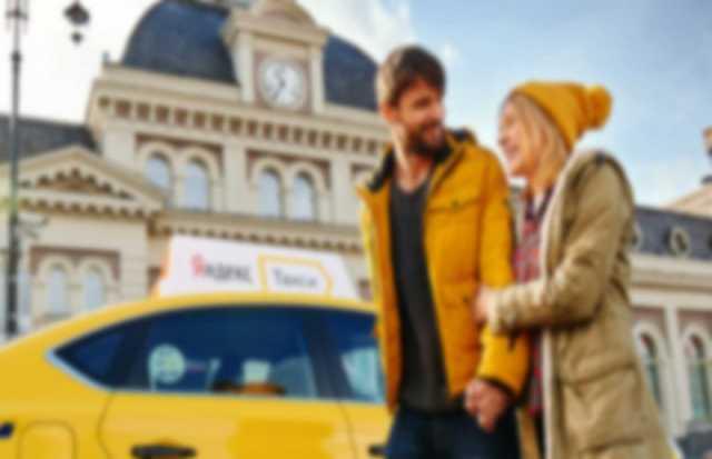 Вакансия: Работа водителем в Яндекс. Такси