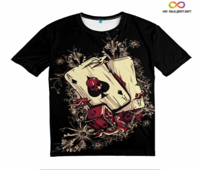 Предложение: Крутые футболки с модными принтами!