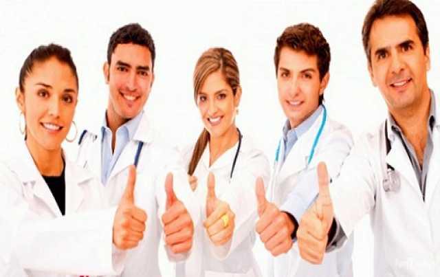 Предложение: Медицинский центр «Семь клиник»