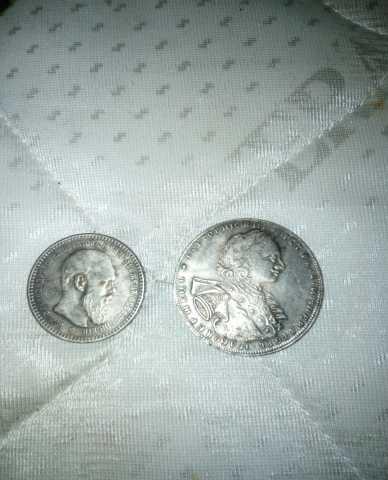 Продам Царские серебреные рубли.1723г.,1893г