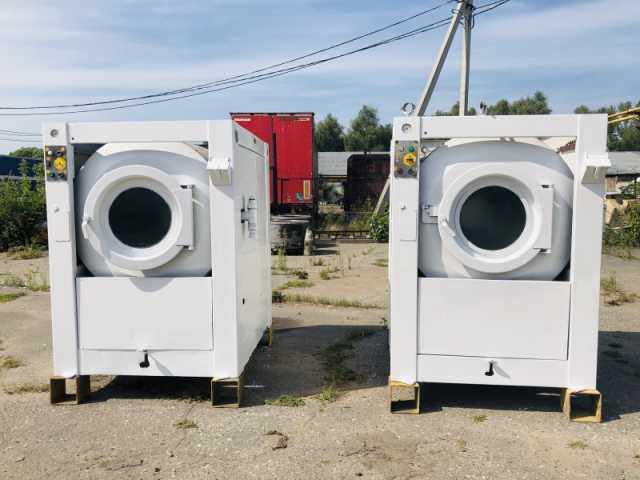 Продам Стиральная машина вязьма л-50-121 и л-60