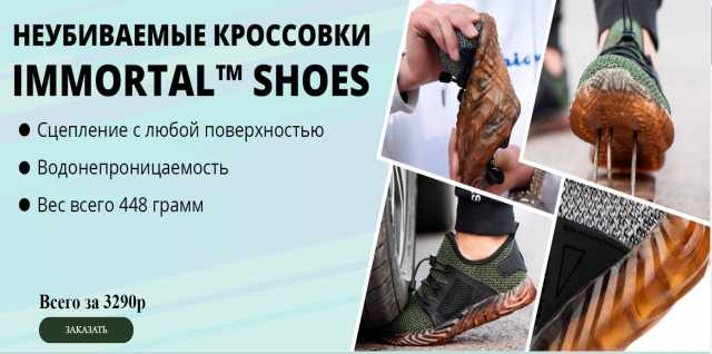 Продам Уникальные кроссовки