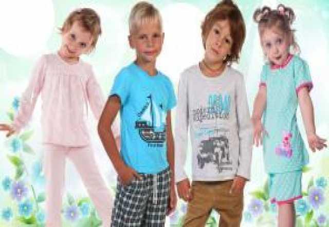 Предложение: Трикотаж одежда для детей