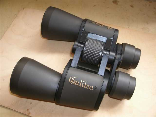 Продам Бинокль Galileo 30x50