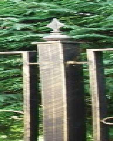 Предложение: Столб забор