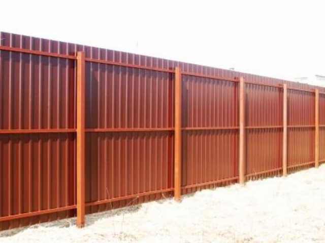 Предложение: Забор из профнастила
