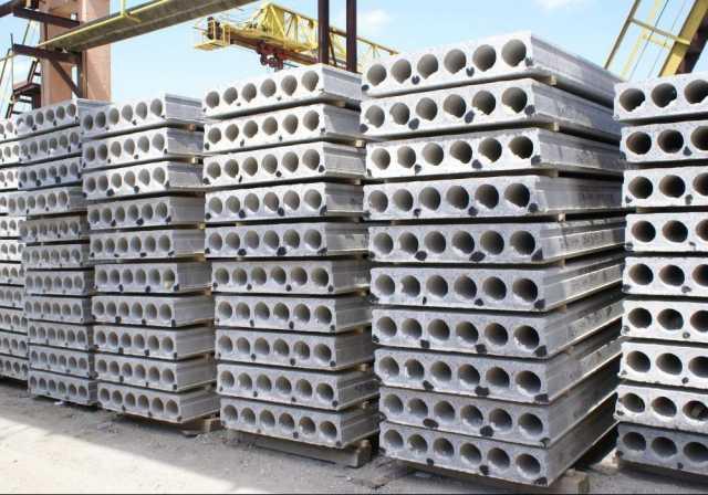 Продам Железобетонные плиты перекрытия