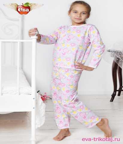 Продам Пижама б/з детская опт от производителя